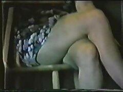 Sexy lampeggiante